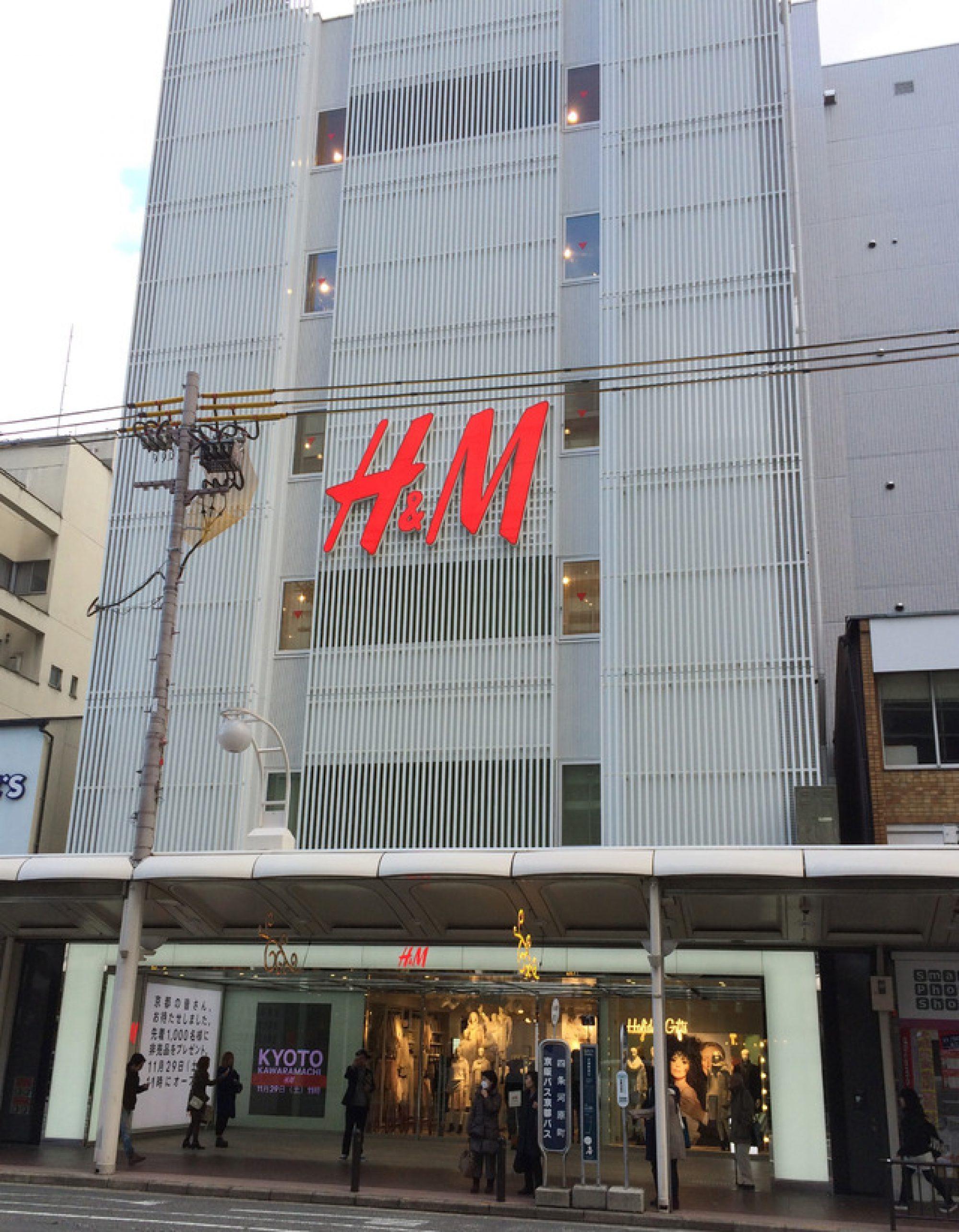 北欧の奇跡H&M 特設ページ